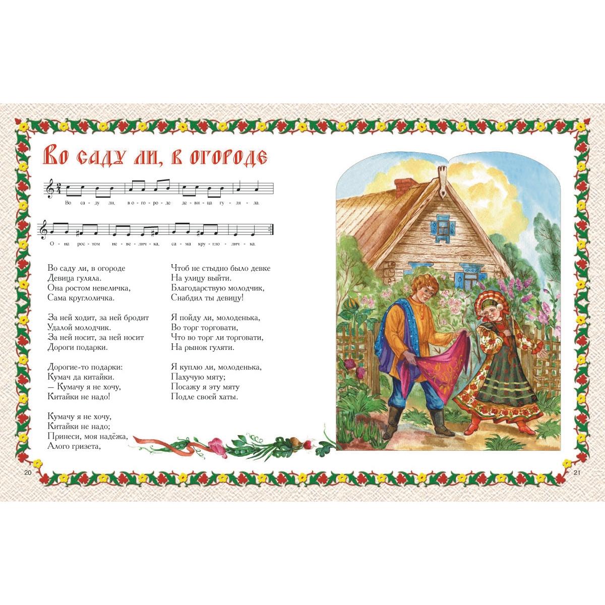 отказ русские народные песни текст и песня трать время