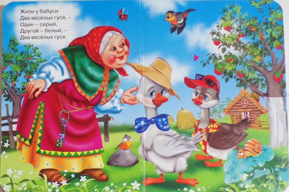 Картинка жили у бабуси