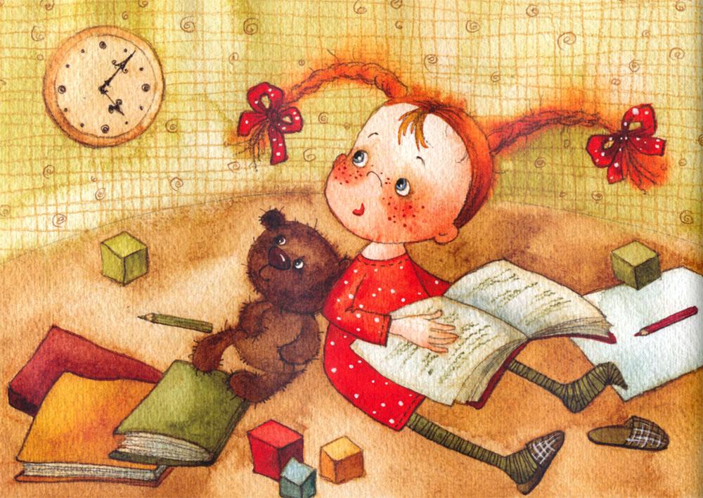 Открытки для детей читать, повернуть картинку