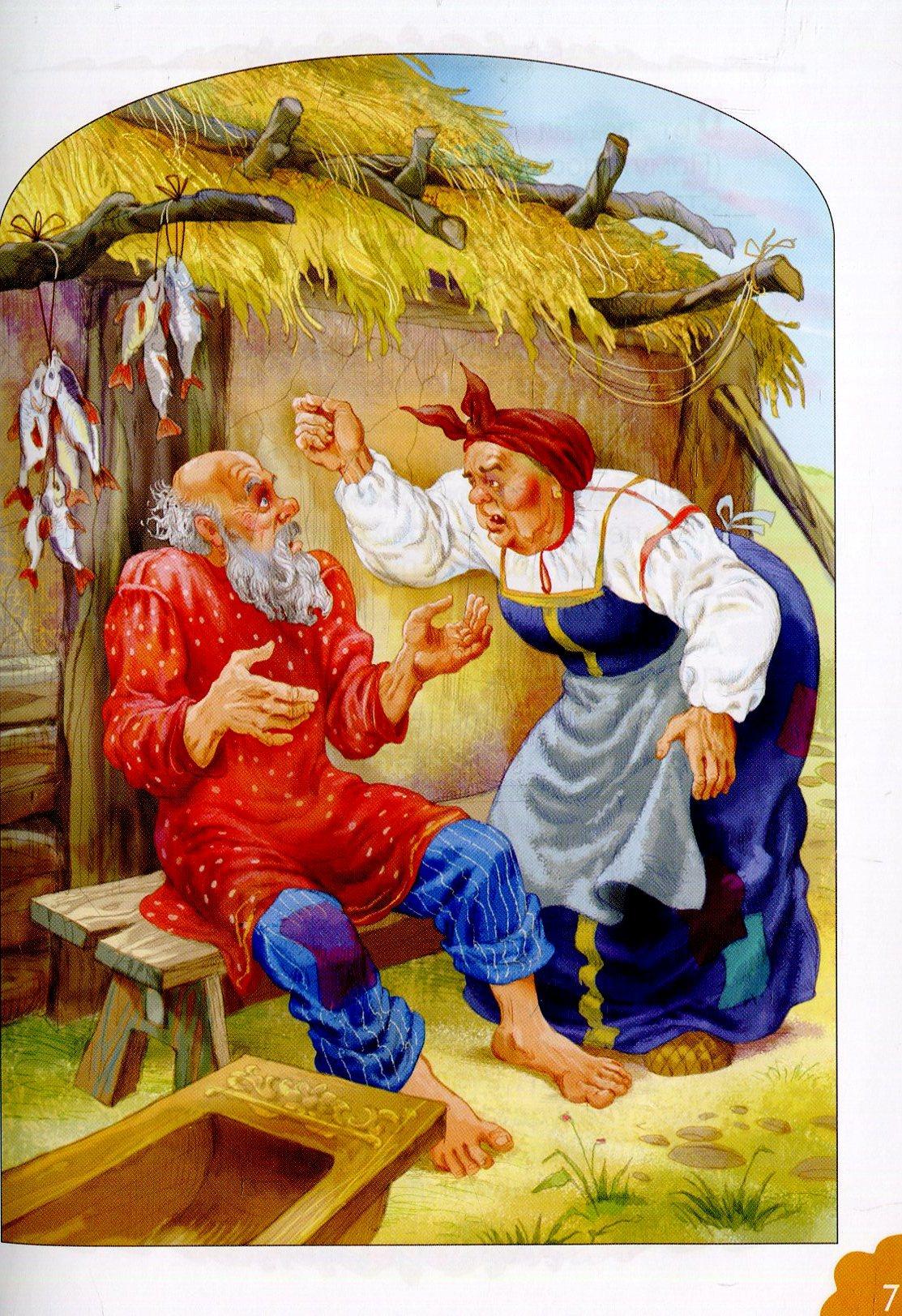 Картинки со сказок а.с.пушкина, фото картинки поздравления