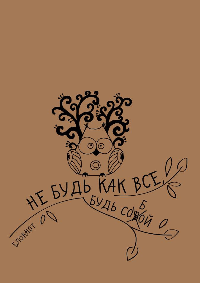 Картинка с надписью для обложки, любимой сестричке