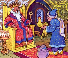 картинка о сказке о золотом петушке