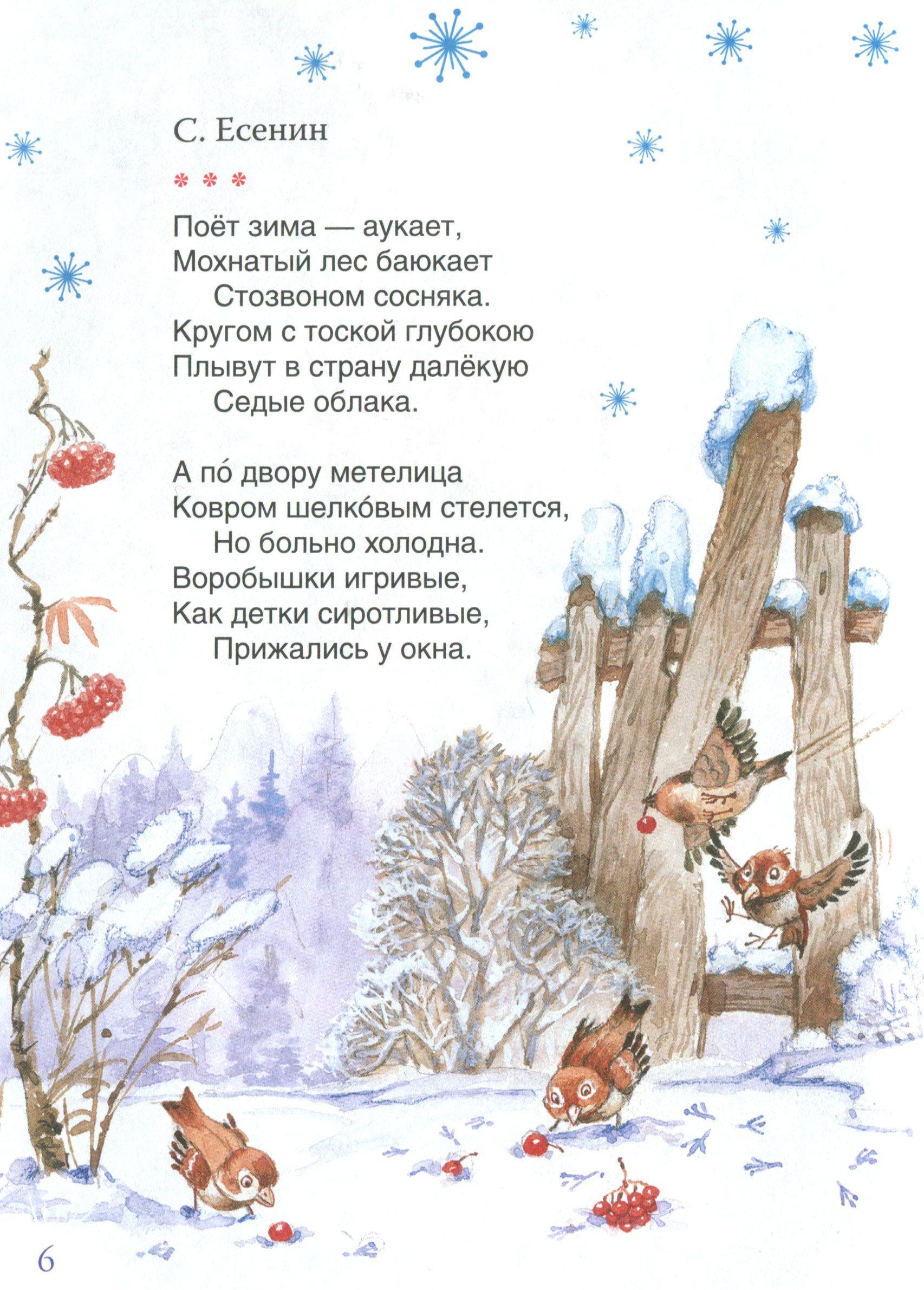 одоевский сказки мороз иванович рисунки к