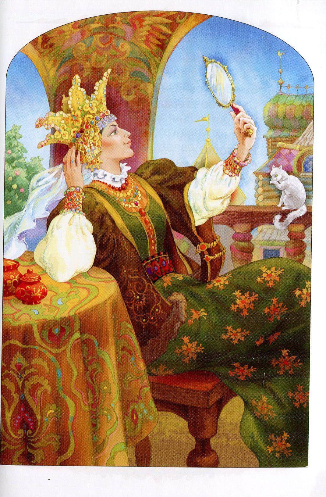 была картинки к сказкам пушкина картинки для многим