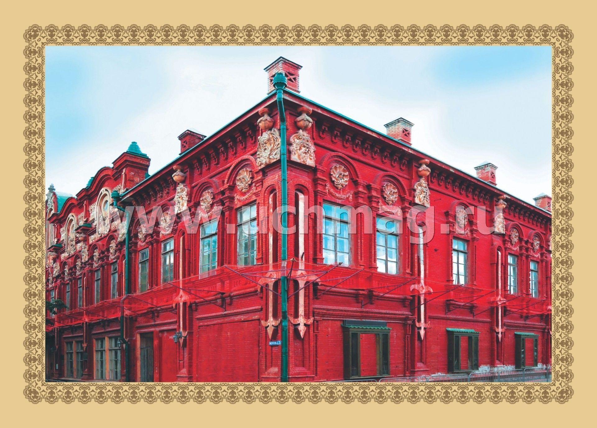 Магазин открыток в волгограде