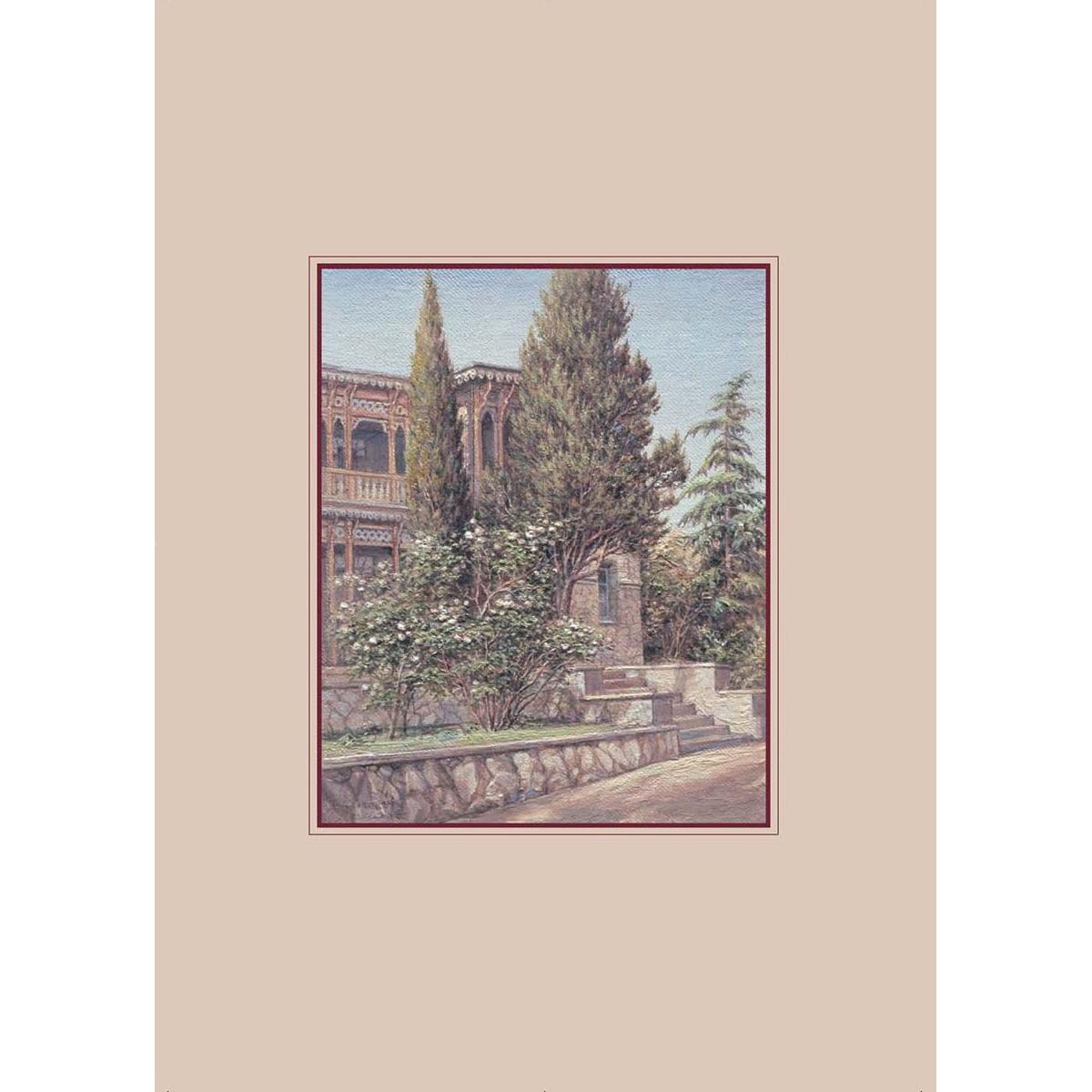 Никонов открытки