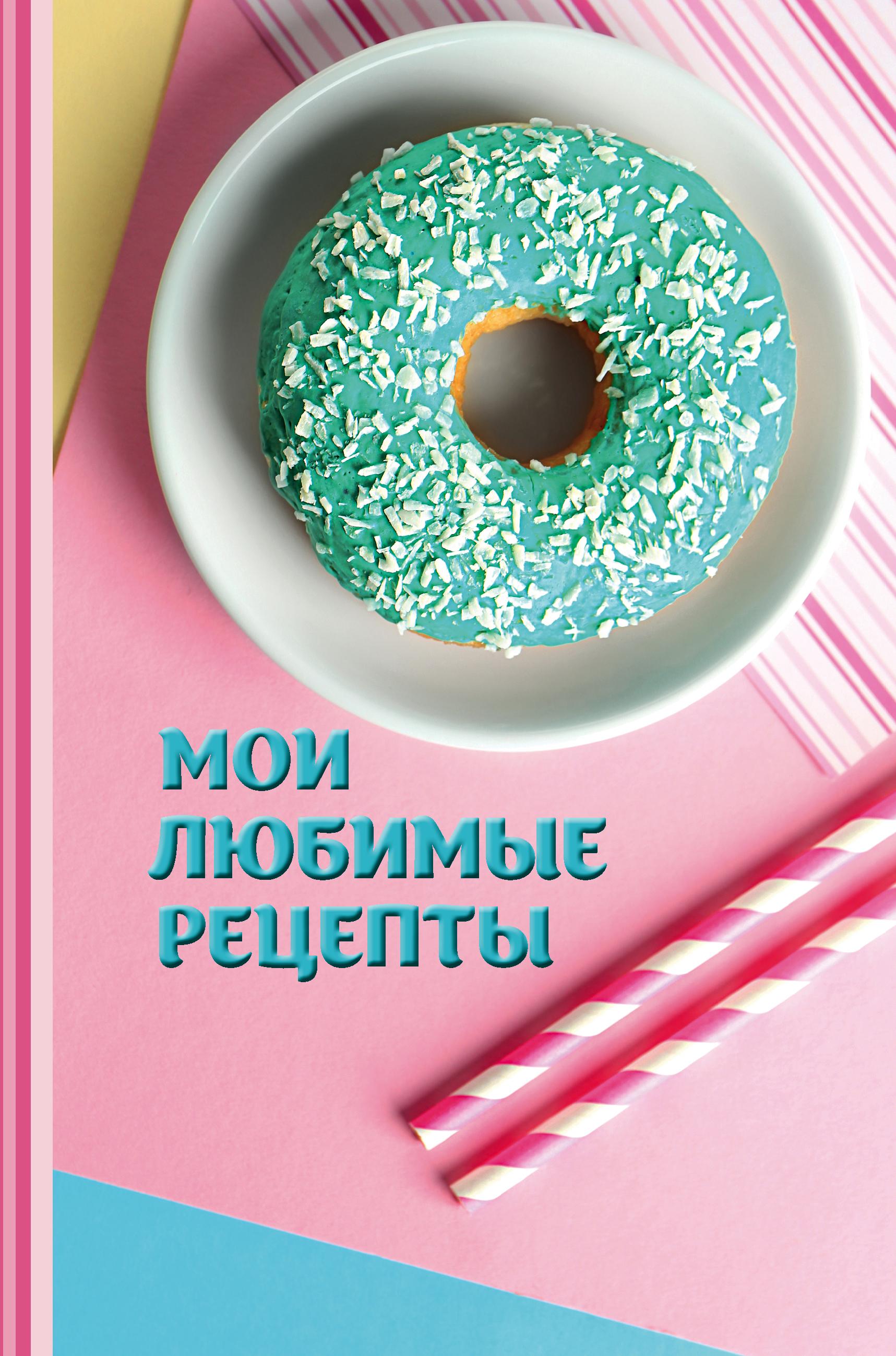 Картинка с надписью книга рецептов, мопсы картинки