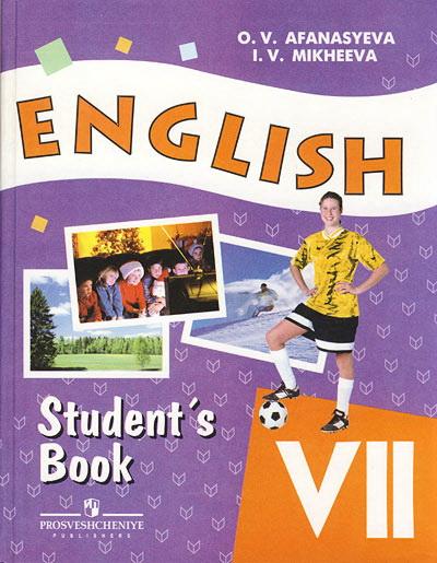 Книга для детей до года читать онлайн