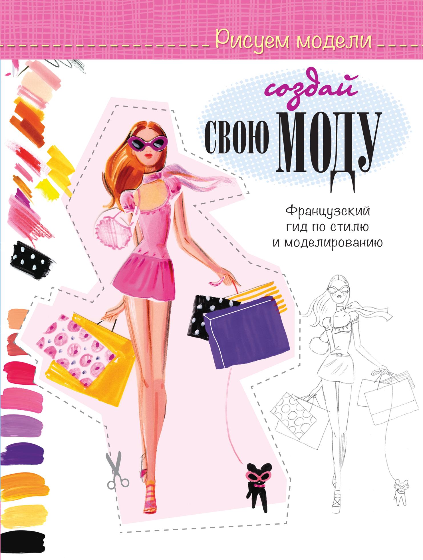 нас всегда книги и открытки о моде гарри