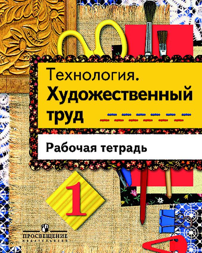 1- ая владимировская 26 б: