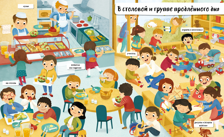 День школьника картинки, картинки