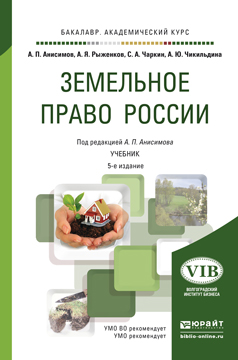 Дмитрий щербаков читать онлайн