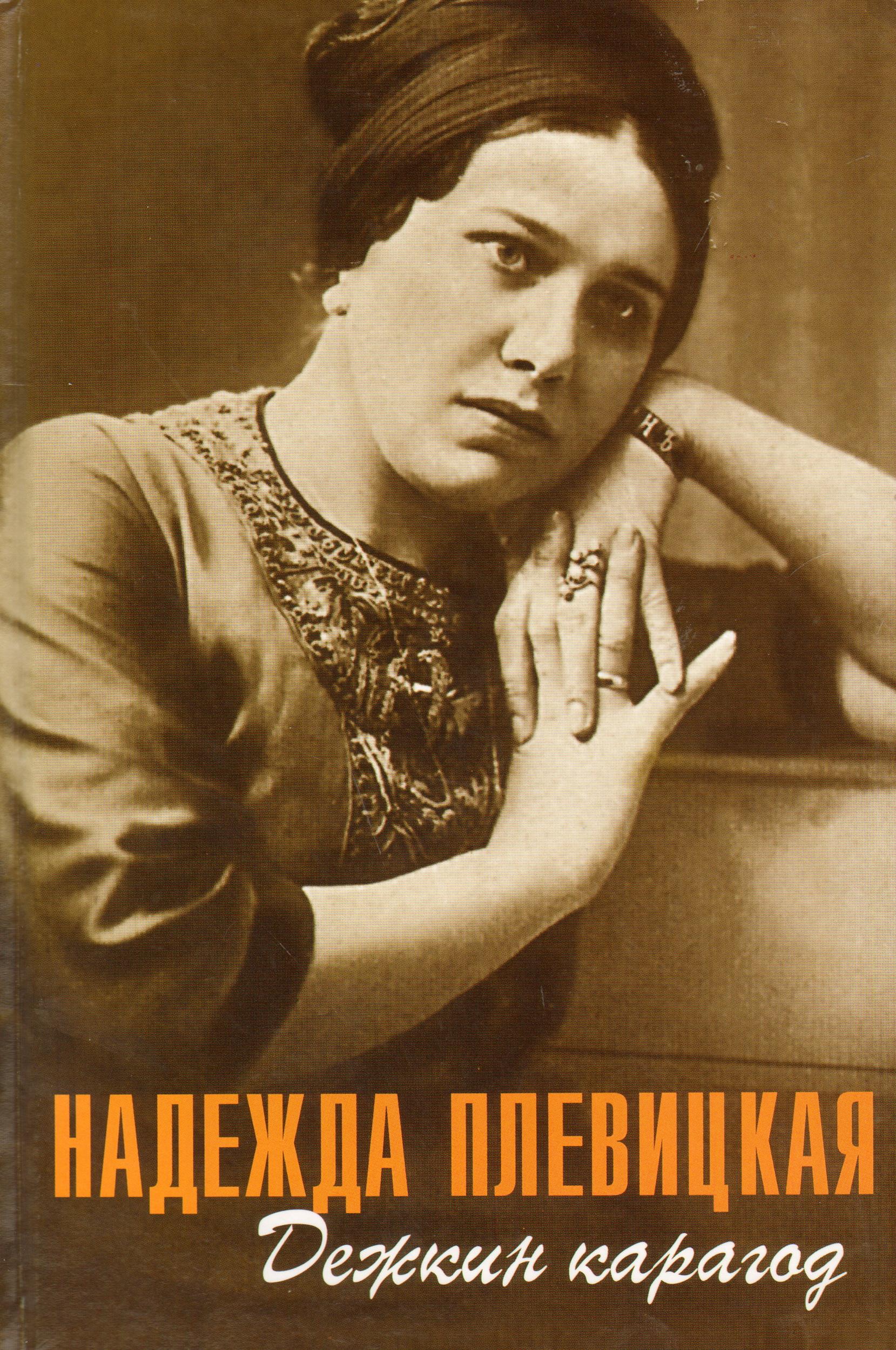 Самые знаменитые русские певцы 20 века 10 фотография