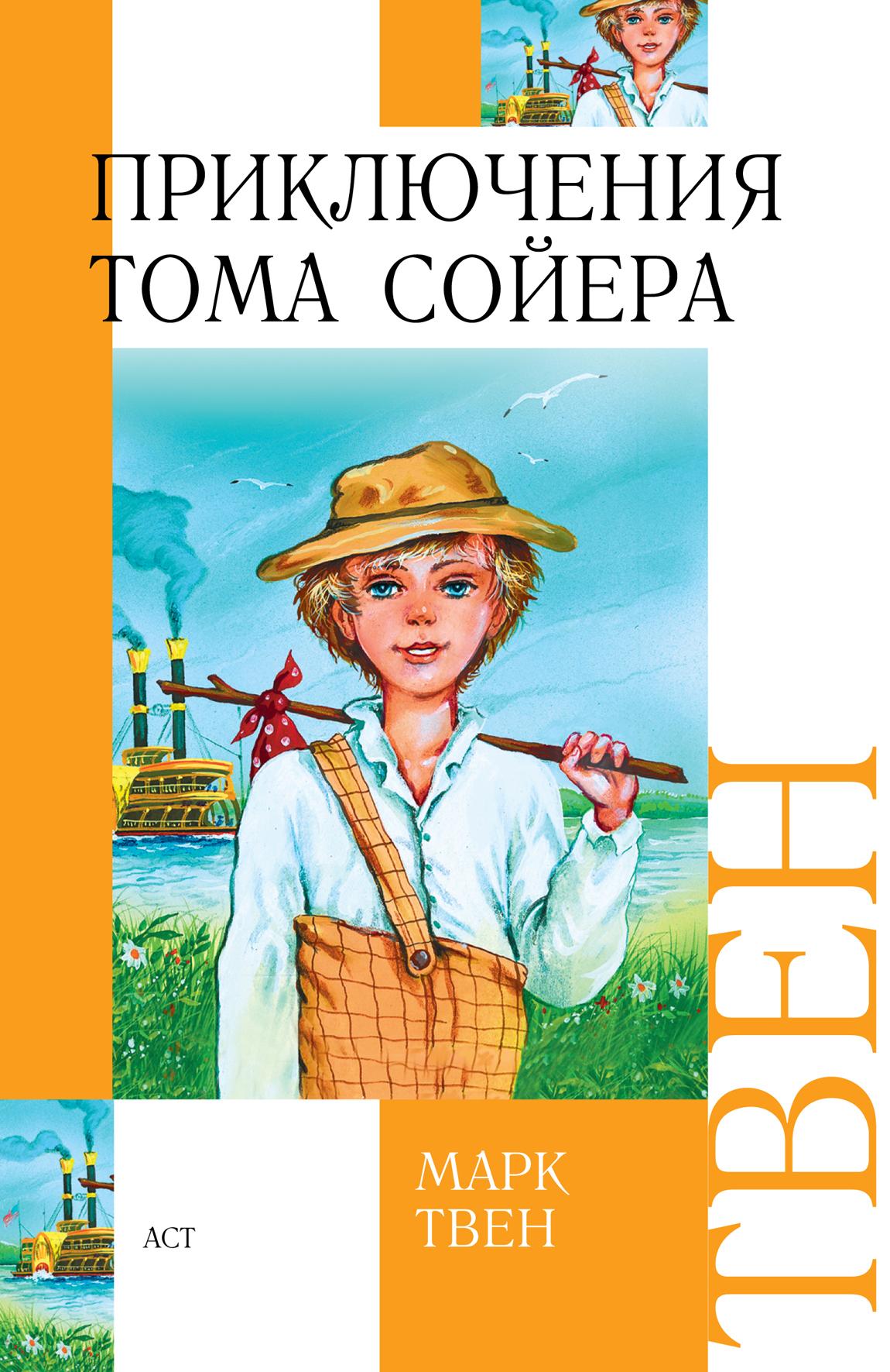 Мультфильмы обучающие ребенка читать
