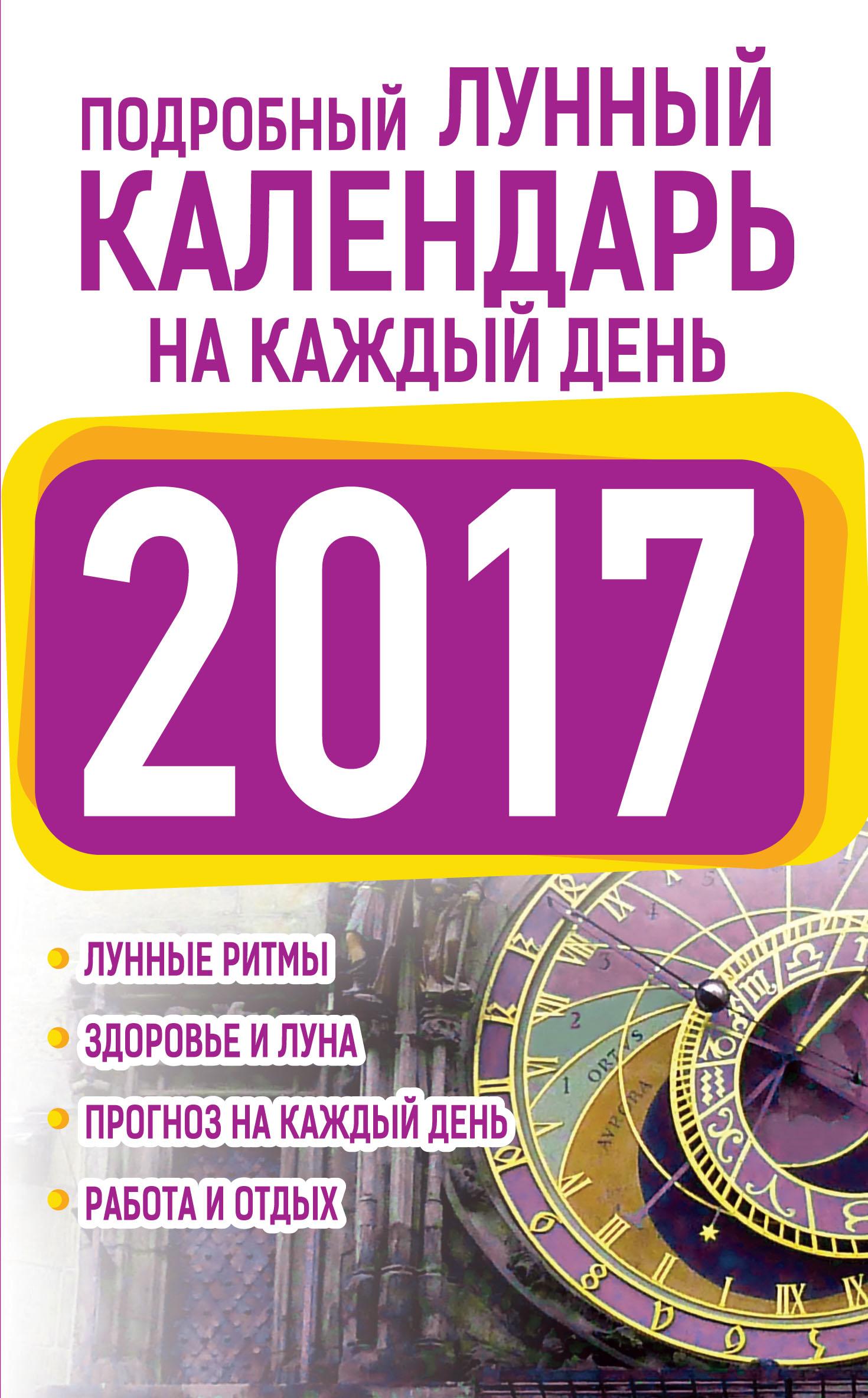 Официальные выходные в 2017 году в россии в мае