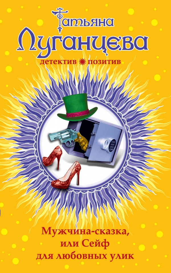Книга spotlight 7 класс читать онлайн