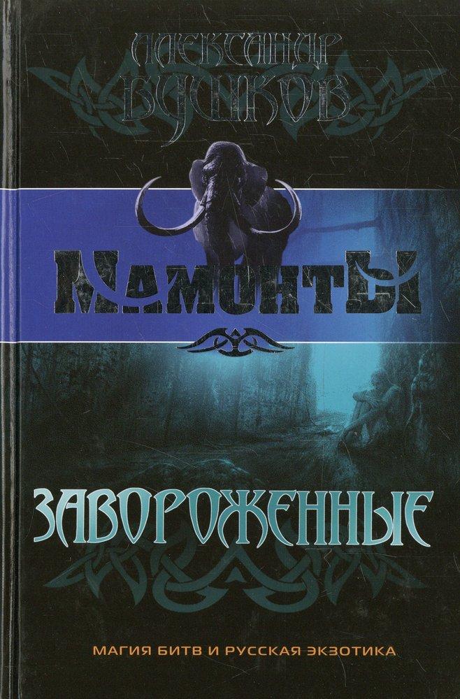 Землеописание Российской империи. Ч. 5 читать