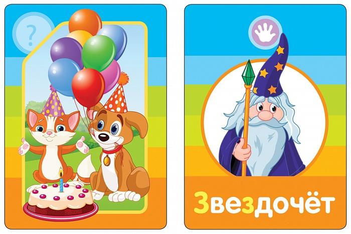 Купить книгу «логопедические карточки (обезьянка)» (батяева с. ) в интернет-магазине my-shop. Ru. Низкая цена, доставка курьером и почтой, самовывоз. Читать аннотацию, отзывы покупателей, оставить свой комментарий.