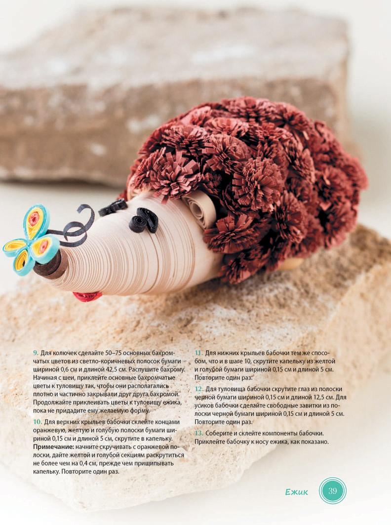 Лягушата картинки, креативный квиллинг открытки украшения подарки мартин энн