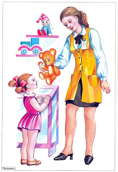 Днем рождения, картинки для детей 8 марта мамины профессии