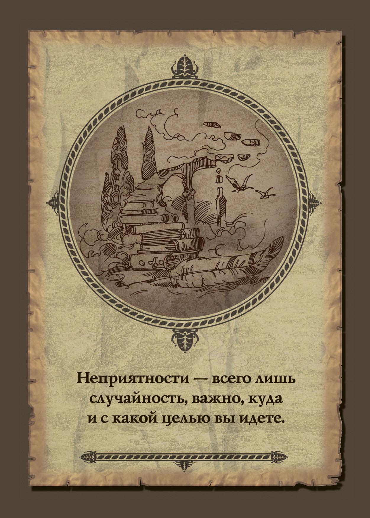 Васильева открытки с притчами все грани гармонии, класс открытки