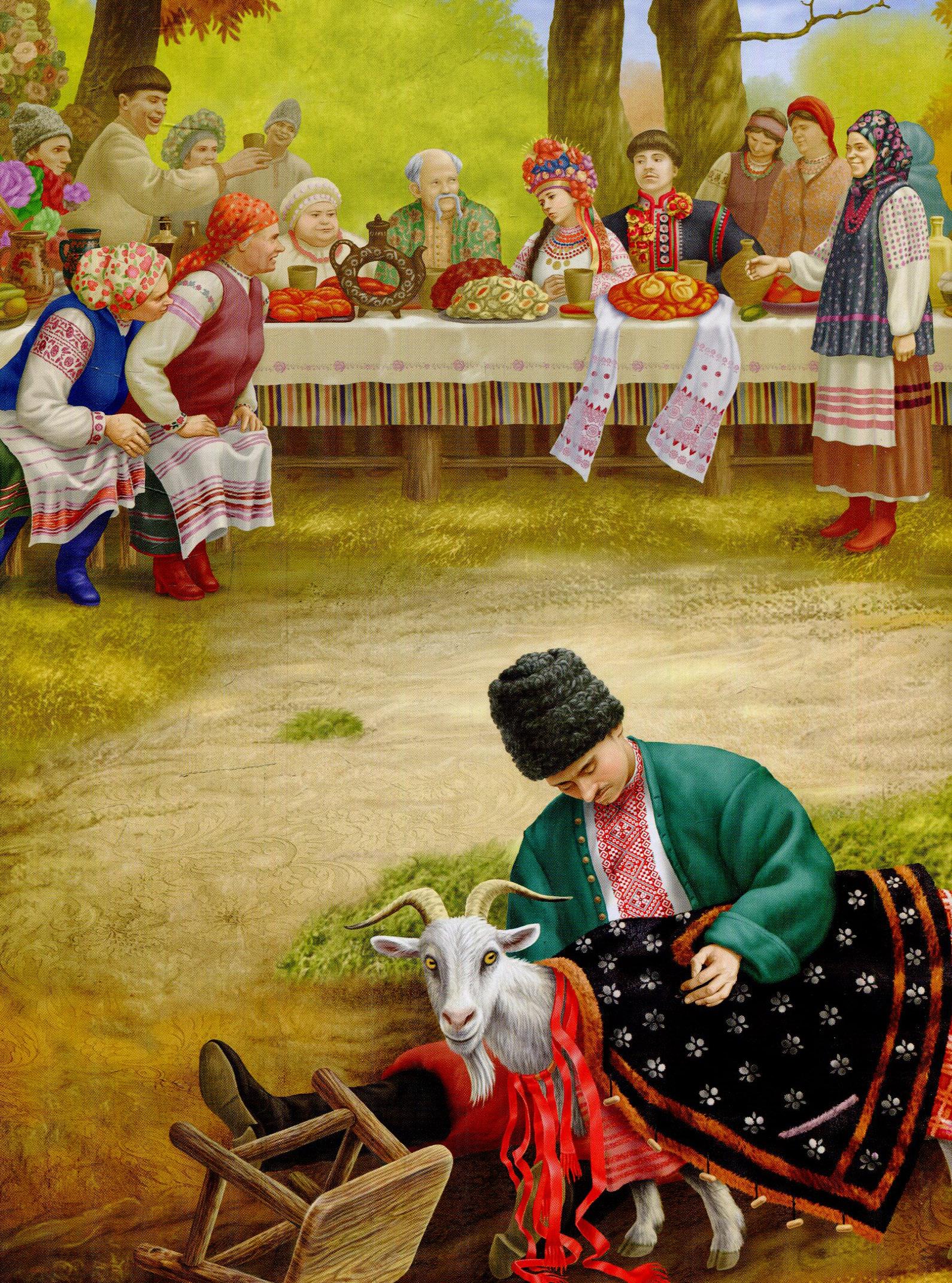 Сказка украинская картинки