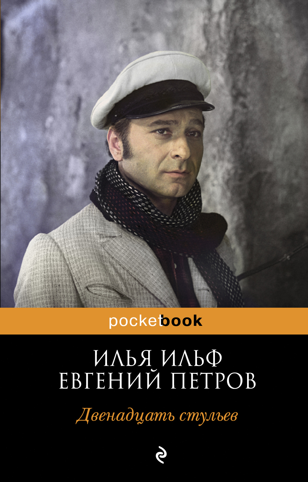 Юмор юмористическая литература Читать книги онлайн