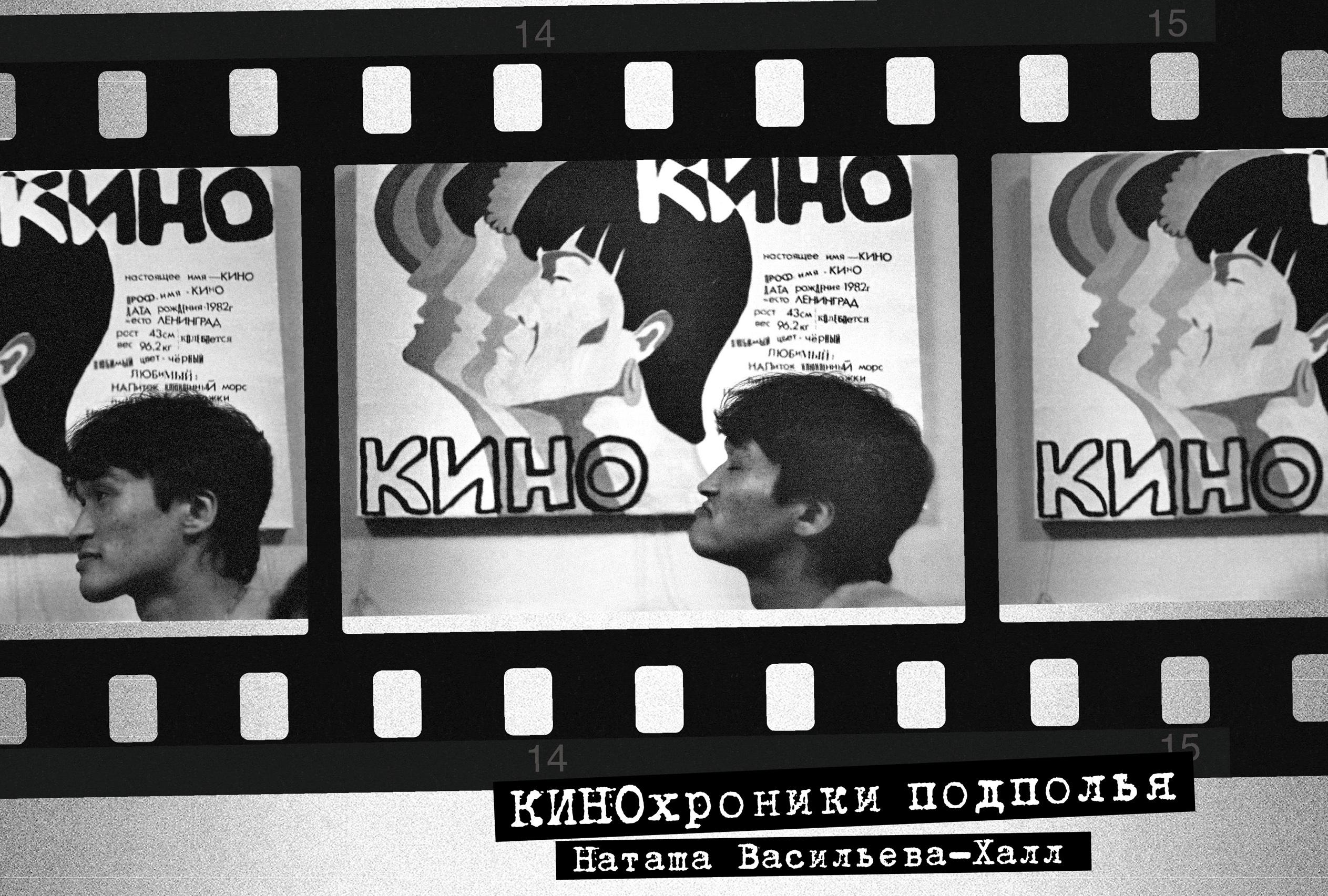 Васильев белая книга скачать fb2