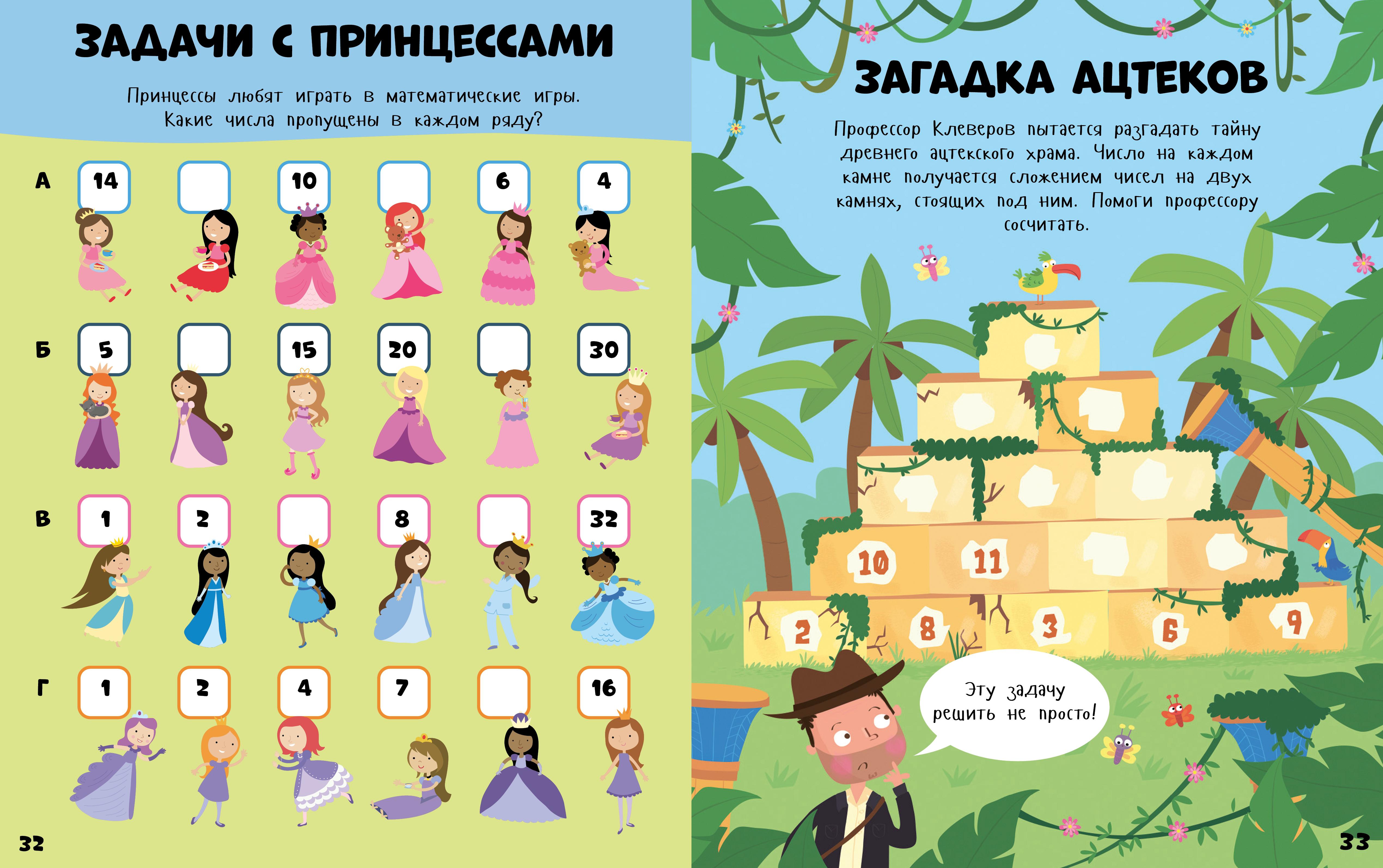 Головоломки картинки для детей, открытку своими руками