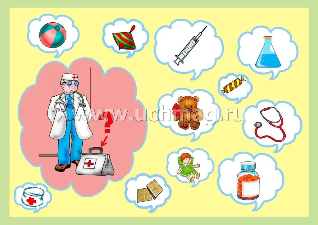 Рассказ сюжетно-ролевая игра больница ролевая игра мятежный дух 2011