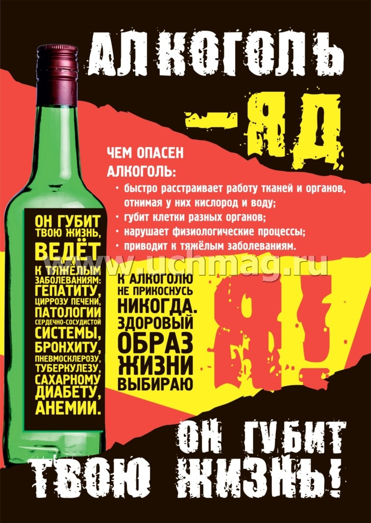 Книга профилактика алкоголизма кодирование от алкоголизма санкт-пете довженко