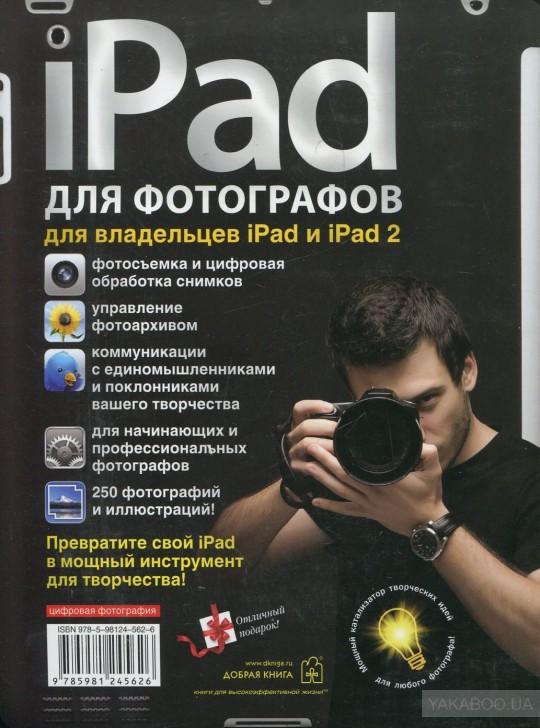 венге зеркалом быть фотографом практическое руководство наживлении гвоздя