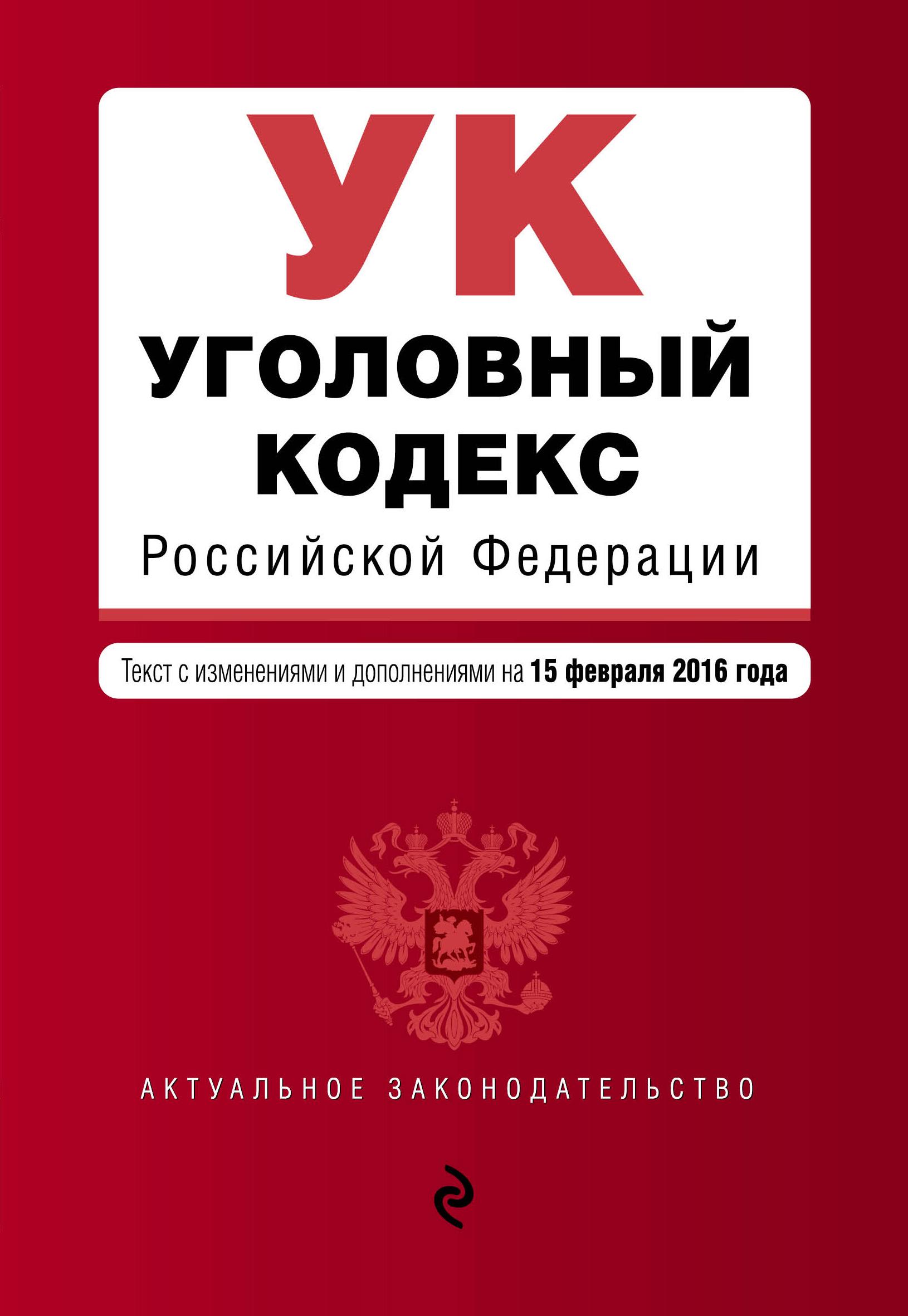 Гражданский процессуальный кодекс российской федерации.