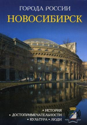 Книга «На службе зла» Роберт Гэлбрейт - купить на OZON.ru книгу с .