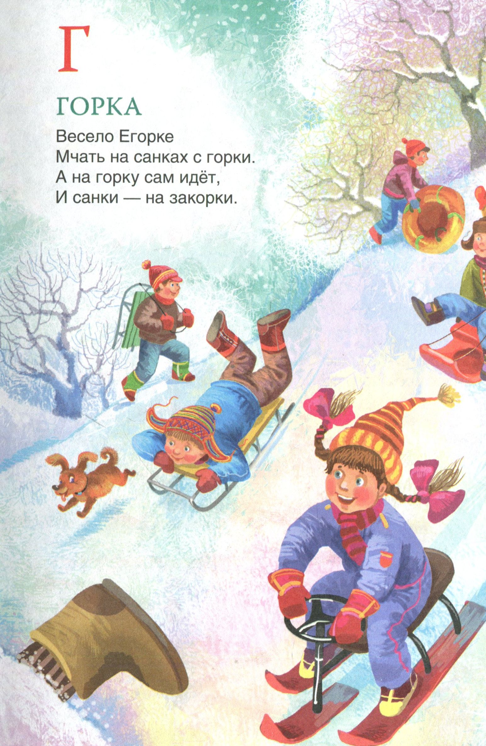 Большая книга деда мороза усачев скачать