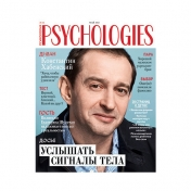 обложка Psychologies Travel от интернет-магазина Книгамир