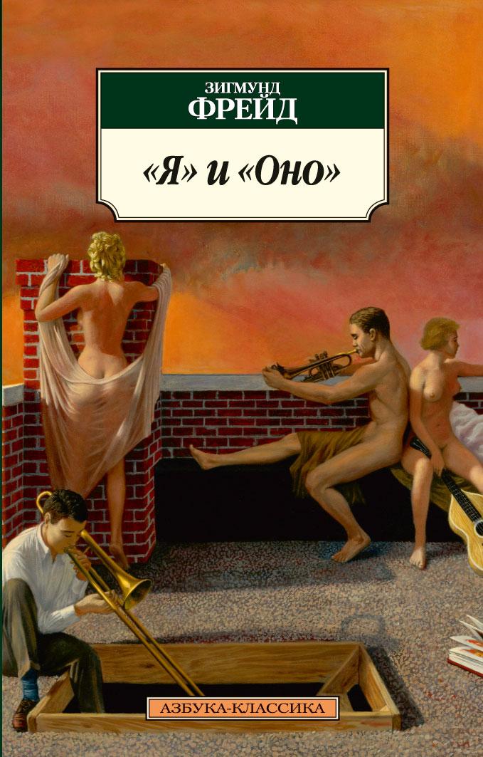 otkloneniya-v-muzhskoy-seksualnosti